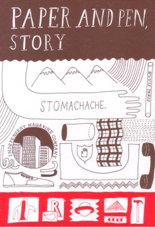 stomachache1