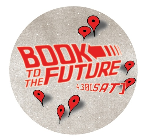 booktothefuture