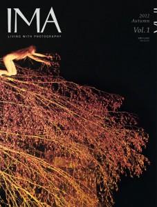 ima-cover-no_1-101-227x300