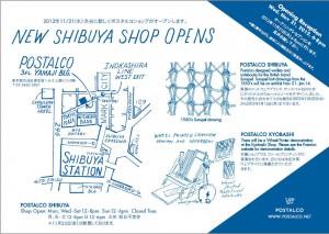 shibuya-21