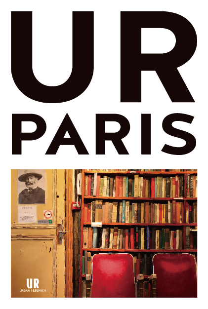 ur-paris_flyer