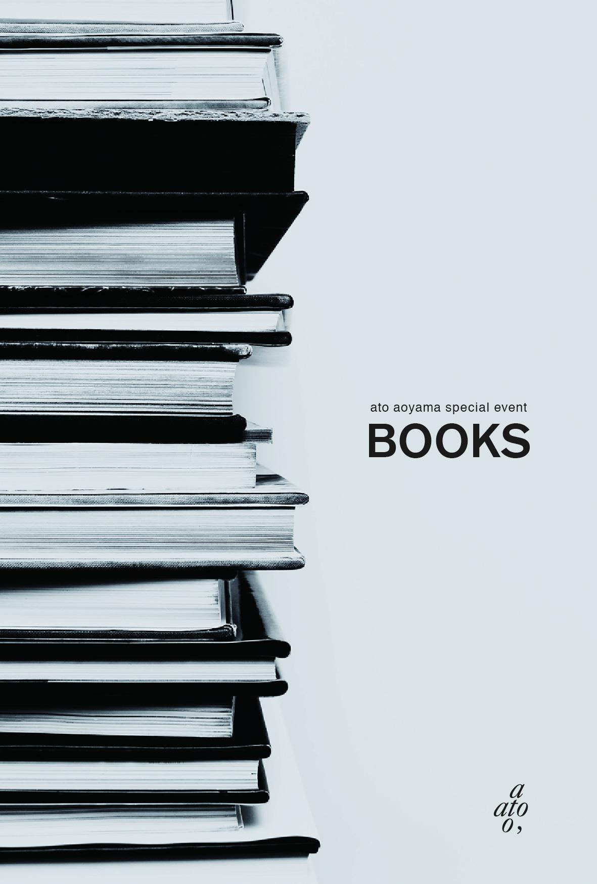 ato_book_fryer