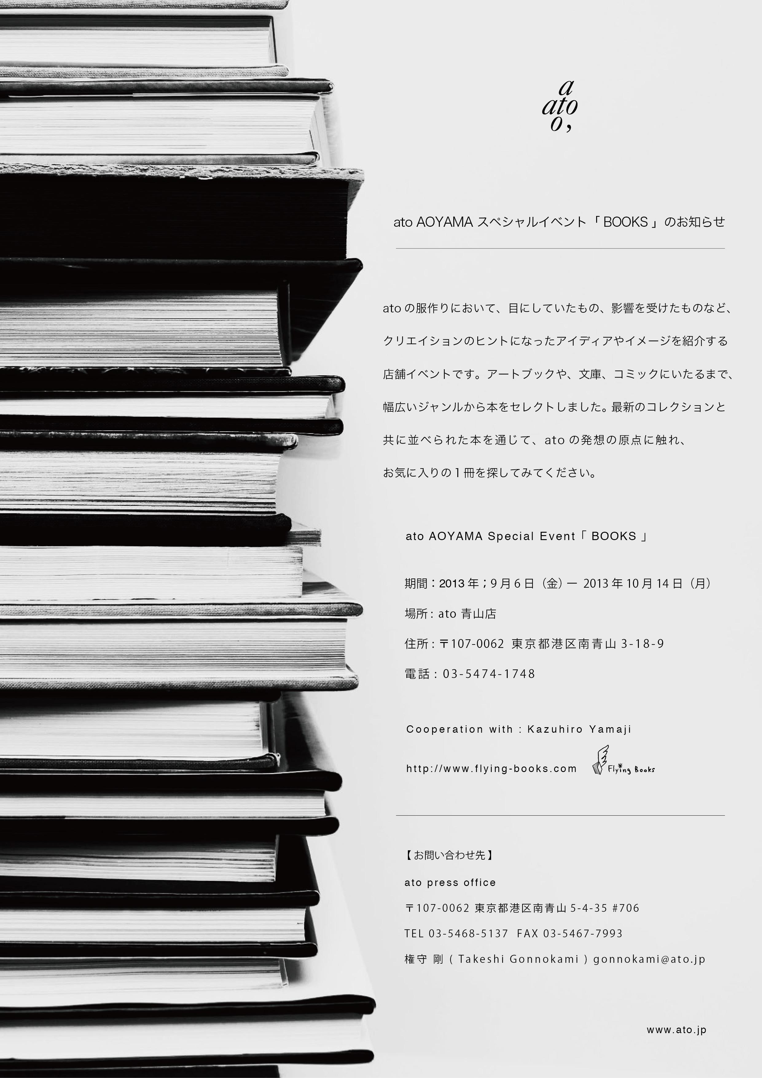ato_book_press-release_130726