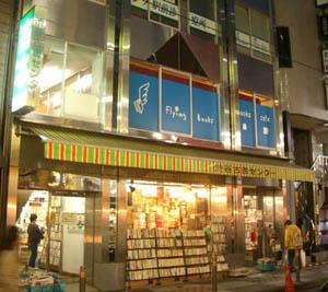 Kadota Books from Kadota